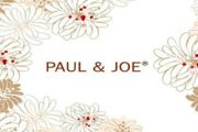 PAUL & JOE Parisienne girl