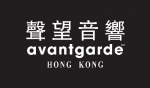 AvantgardeHongKong 聲望音響