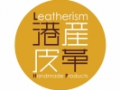 LEATHERISM HANDMADE PRODUCTS