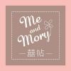 Me and Mory ‧ Wedding ‧ 囍帖